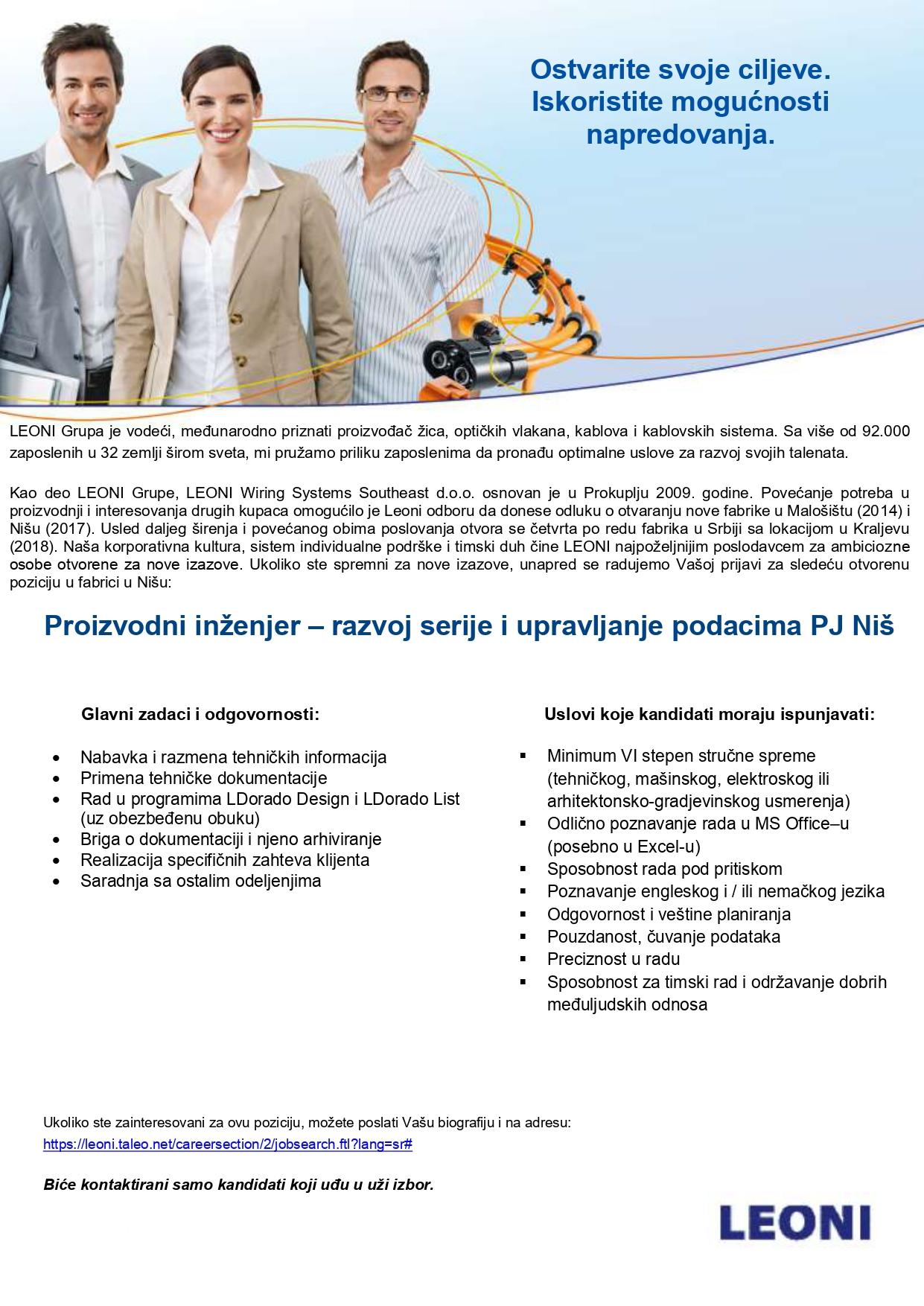 Proizvodni inženjer – razvoj serije i upravljanje podacima PJ Niš
