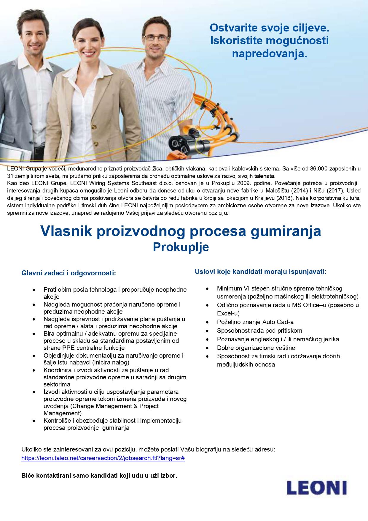 Vlasnik proizvodnog procesa gumiranja