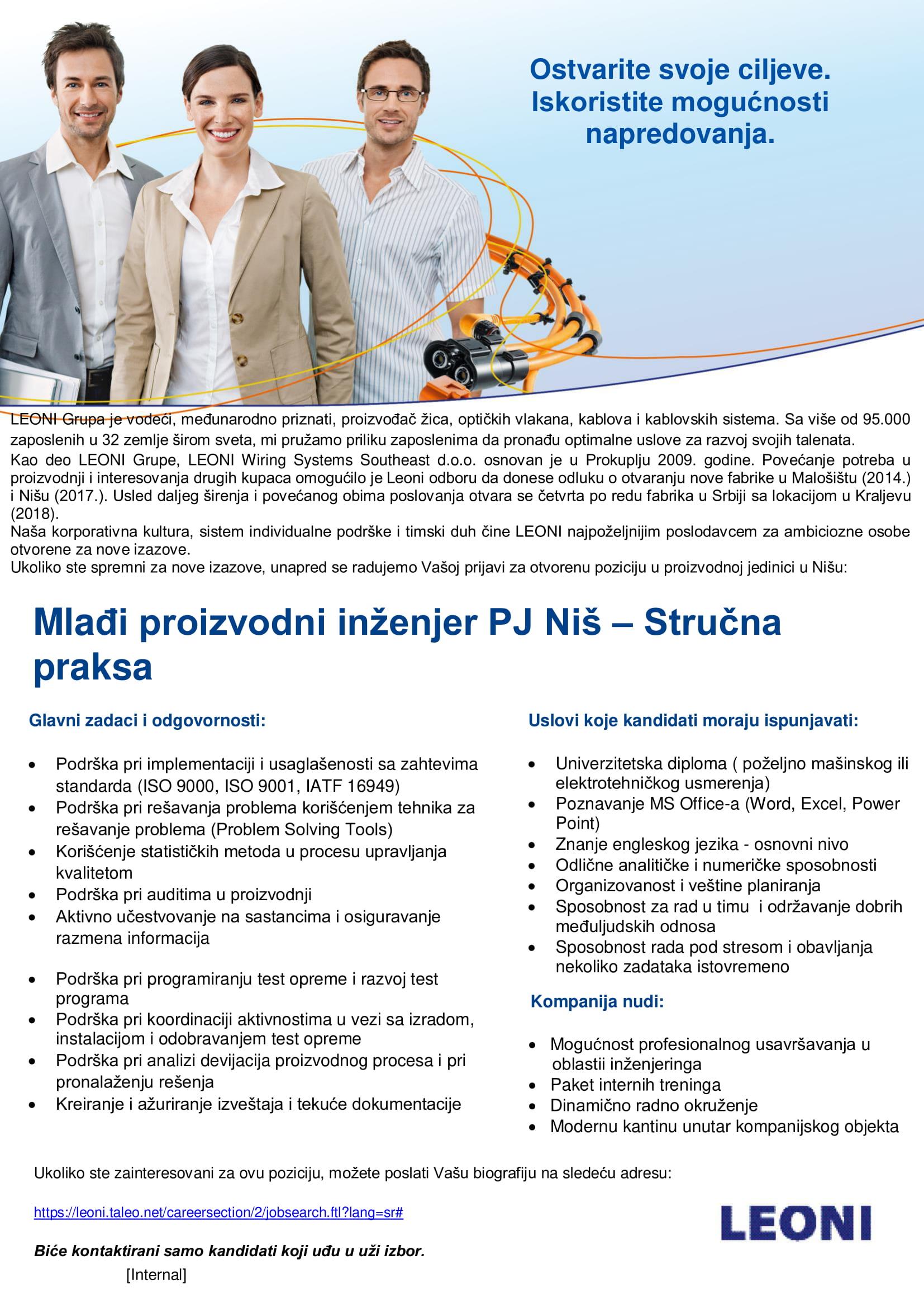 Mlađi proizvodni inženjer PJ Niš – Stručna praksa