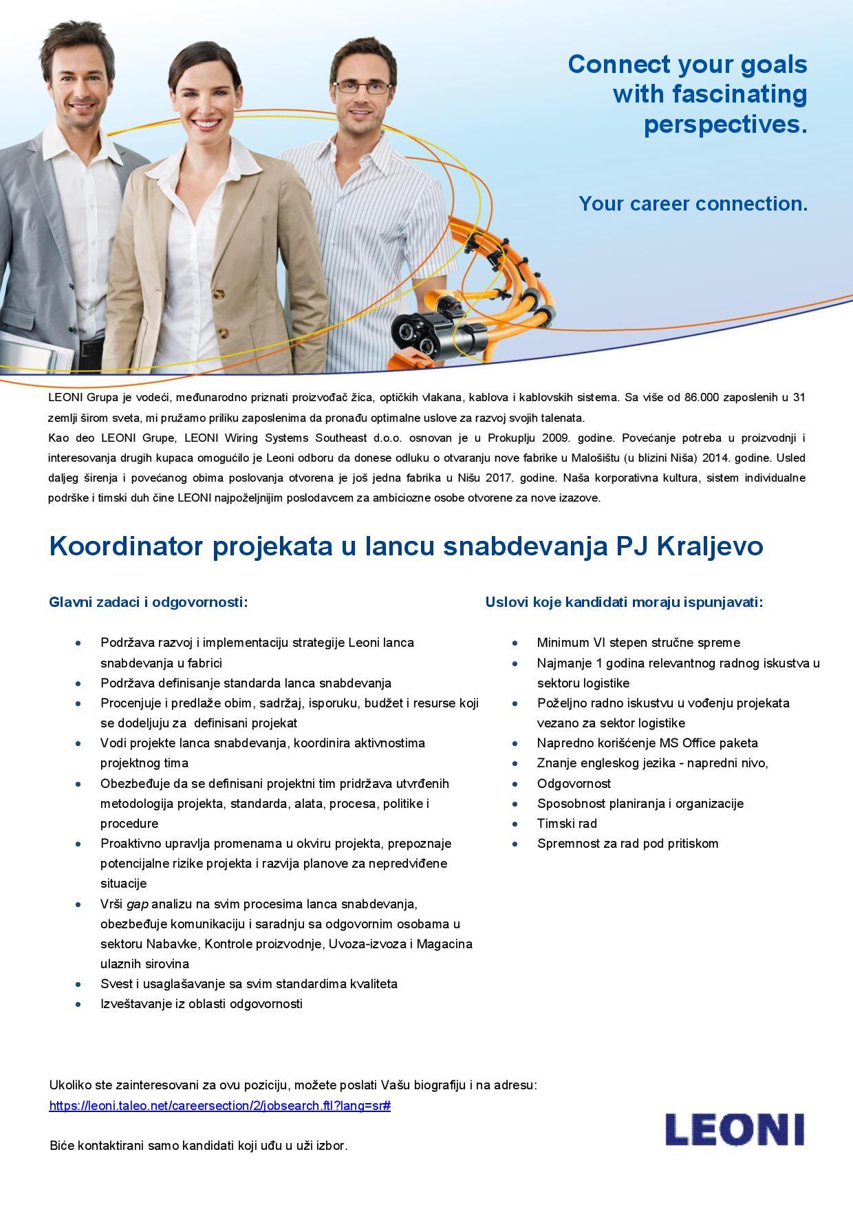 Koordinator projekata u lancu snabdevanja PJ Kraljevo