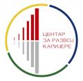 Centar za razvoj karijere Kragujevac